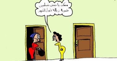 """فى كاريكاتير ساخر لليوم السابع.. """"الجيران بيستلفوا الزبالة عشان يبيعوها"""""""
