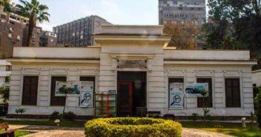 فتح المتحف الحيوانى بحديقة الجيزة أمام زائرى عيد الفطر