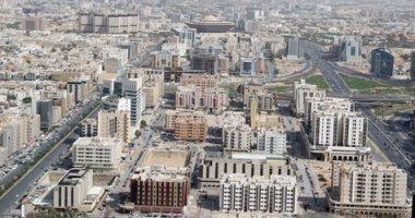 السعودية: إفراغ 12 ألف صك عقارى خلال 10 أيام بنسبة 55% للأراضى