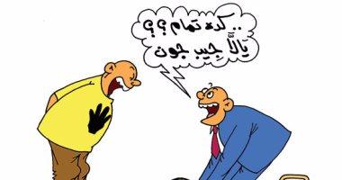 القرارات الخايبة للحكومة فرص تهديف للإخوان فى كاريكاتير اليوم السابع