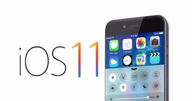 بالخطوات.. طريقة تحميل نظام التشغيل iOS 11 على هاتفك الأيفون للتجربة