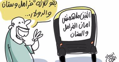 """""""3 مالهومش أمان.. الدولار والفرامل والنسوان"""".. بكاريكاتير اليوم السابع"""