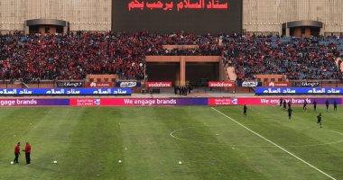 ستاد السلام يذيع مباراة مصر وكينيا