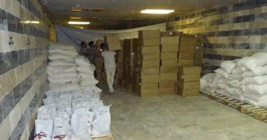 مركز المصالحة الروسى يسلم دفعة جديدة من المساعدات لمدينة حمص السورية