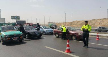 المرور يغلق الطريق الدائرى جزئيًا بسبب إنشاء كوبرى مشاة لمدة 3 أيام