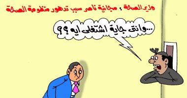 وزير الصحة وتصريحه عن تدهور المنظومة بسبب
