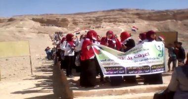 بالفيديو.. المنيا تحتفل بالعيد الوطنى بسلسلة بشرية لـ1000 طالب لدعم السياحة