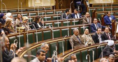 """""""دعم مصر """" يوصى بإعادة تقييم قانون الأحوال الشخصية"""