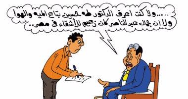 وزير الصحة يتراجع عن هجومه على