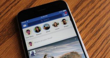 """فيس بوك يطلق ميزة """"القصص"""" لجميع مستخدميه حول العالم"""