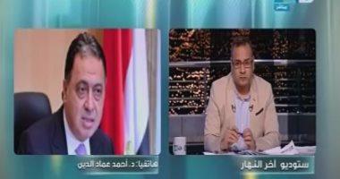 وزير الصحة يتراجع: لم أقلل من قدر جمال عبد الناصر.. ومضبطة البرلمان موجودة