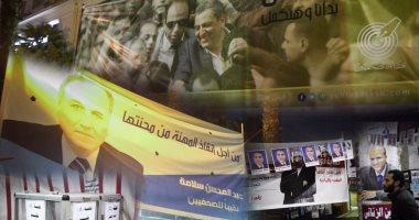 نقابة الصحفيين تنتخب.. عبد المحسن سلامة فى مواجهة يحيى قلاش
