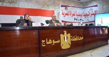 بالصور.. محافظة سوهاج والمجلس القومى للمرأة يحتفلان بيوم المرأة المصرية