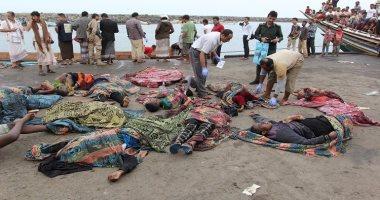 الأمم المتحدة تطالب بتحقيق فى الهجوم على مركب اللاجئين قبالة اليمن