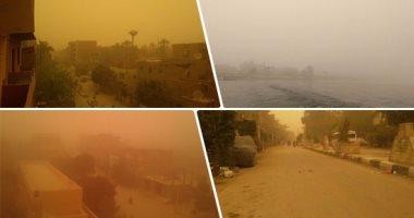 الأرصاد: توقعات بسقوط أمطار غدا على القاهرة وطقس غير مستقر حتى الجمعة