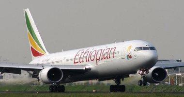 """سنغافورة تعلق رحلات """"بوينج 737 ماكس"""" بعد حادث تحطم الطائرة الإثيوبية"""