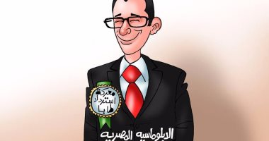 """ذكرى تحرير """"طابا"""".. فى كاريكاتير اليوم السابع"""