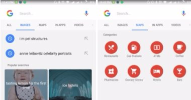 جوجل تسعى لإضافة مساعدها الشخصى لمحرك بحثها على أندرويد