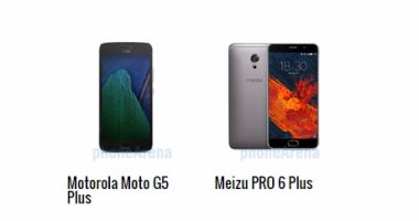 بالمواصفات.. أبرز الفروق بين موتورولا موتو G5 Plus و Meizu PRO 6 Plus