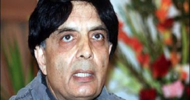 باكستان: التنظيمات الإرهابية لا مكان لها فى البلاد