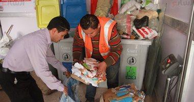 إقبال المواطنين على أكشاك شراء الزبالة بمصر الجديدة