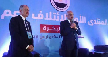 ائتلاف دعم مصر يستقبل ترشيحات جديدة لعضوية المكتب السياسى