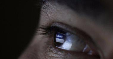فيس بوك يطرح جهازا لقراءة الأفكار الشهر المقبل