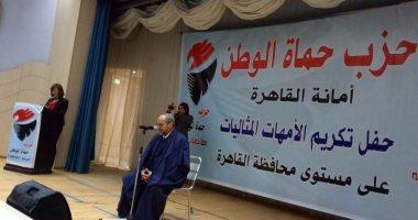 """أمينة المرأة بـ""""حماة الوطن"""": المصريات ضربن أروع الأمثلة فى تربية أبنائهن"""