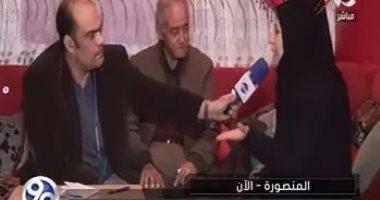والد فريد شوقى: قمنا باستدراج أمين الشرطة المتهم بقتله وتسليمه للشرطة