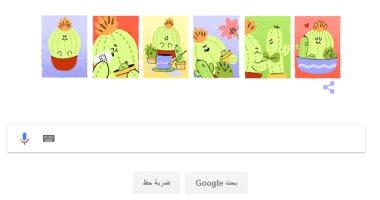 جوجل يحتفل بعيد الأم Mother's Day