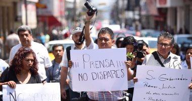 بالصور.. تظاهرات فى المكسيك احتجاجا على مقتل الصحفى ريكاردو مونلوى