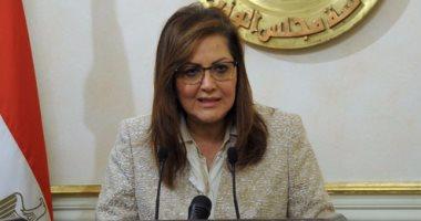 وزيرة التخطيط: زيادة استثمارات التعليم المستهدفة بالموازنة 10% عن 2016