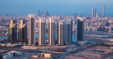 انخفاض أسعار عقارات قطر 4.7% فى أكبر تراجع منذ سنوات