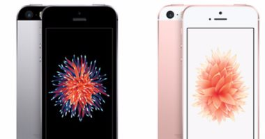 تعرف على مواصفات هاتف أيفون SE 2 سيتم عرضه خلال MWC -
