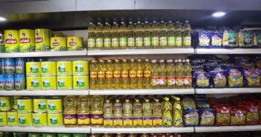 """""""القابضة الغذائية"""": بدء توفير المقررات التموينية لشهر سبتمبر"""