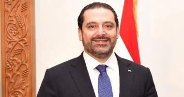 سعد الحريرى: لن نسمح لأى طرف بتعكير صفو العلاقات اللبنانية الكويتية