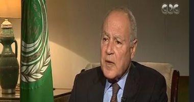 أحمد أبو الغيط: الظروف المرضية ربما تمنع ثلاثة زعماء من حضور القمة العربية