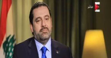 """رئيس وزراء لبنان لـ""""كل يوم"""": مصر تتبع إجراءات اقتصادية صحيحة"""