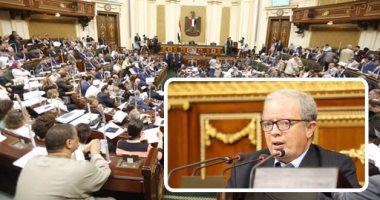 النائب حسين عيسى: تشكيل لجنة مصغرة للإشراف على انتخابات دعم مصر خلال أيام