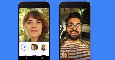 جوجل تطلق ميزة المكالمات الصوتية بتطبيق