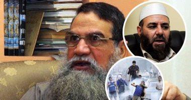عضو سابق بالبناء والتنمية: حزب الجماعة الإسلامية فى طريقه للحل