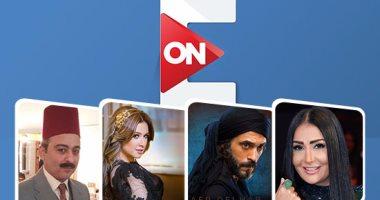 بالفيديو.. برومو مجمع لأقوى مسلسلات شبكة ON فى رمضان 2017