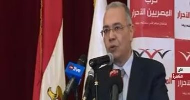 """""""المصريين الأحرار """": الولايات المتحدة بدأت حربها الاقتصادية على الفلسطينيين"""