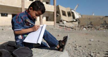 """Résultat de recherche d'images pour """"اليمن"""""""