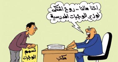 بعد حوادث التسمم.. حقيبة وزارية للتغذية المدرسية بكاريكاتير
