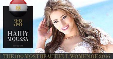 هايدى موسى.. 11 معلومة عن المصرية الوحيدة بقائمة أجمل 100 وجه فى العالم