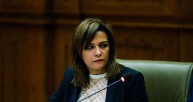 10 وزراء بالبرلمان الأحد لحل مشكلات الخدمات السياحية