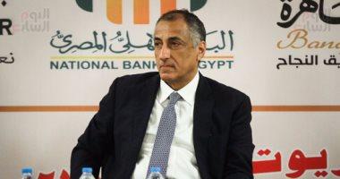 البنك المركزى يعلن حجم الاحتياطى الأجنبى لمصر خلال أيام