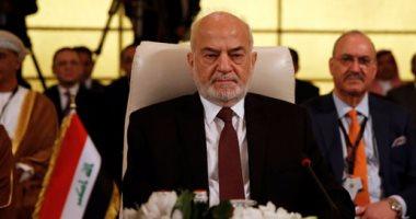 وزير خارجية العراق ينتقد الجزيرة من قلب الدوحة: تدعى الرأى والرأى الآخر