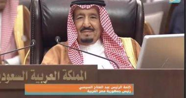 بالفيديو.. خطة الحكومة السعودية 2020 لتطوير وجهاتها السياحية والأثرية